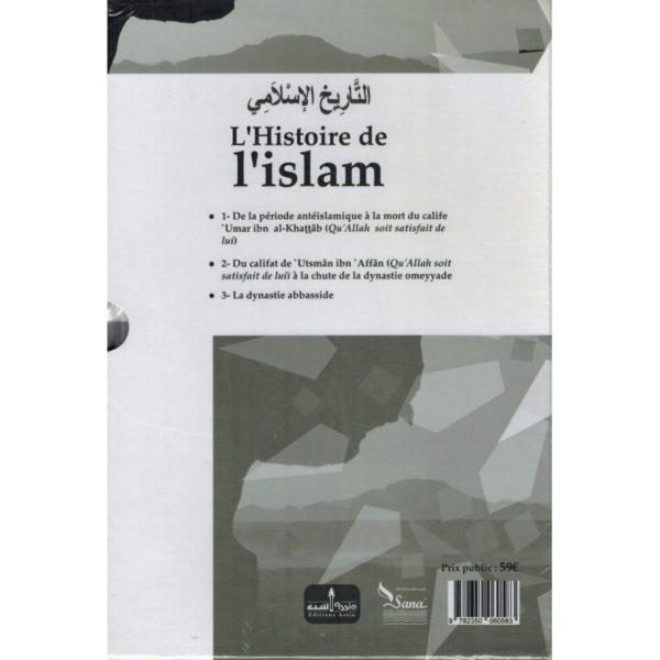 l-histoire-de-l-islam-at-tarikh-al-islami-editions-assia (1)