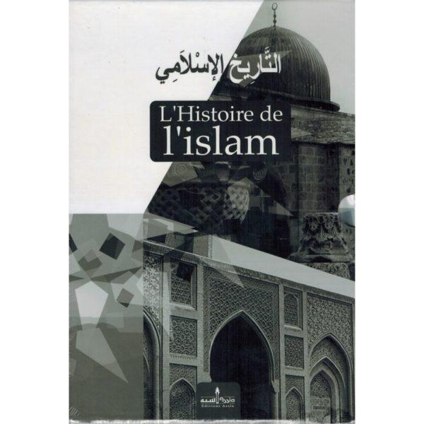 l-histoire-de-l-islam-at-tarikh-al-islami-editions-assia (2)