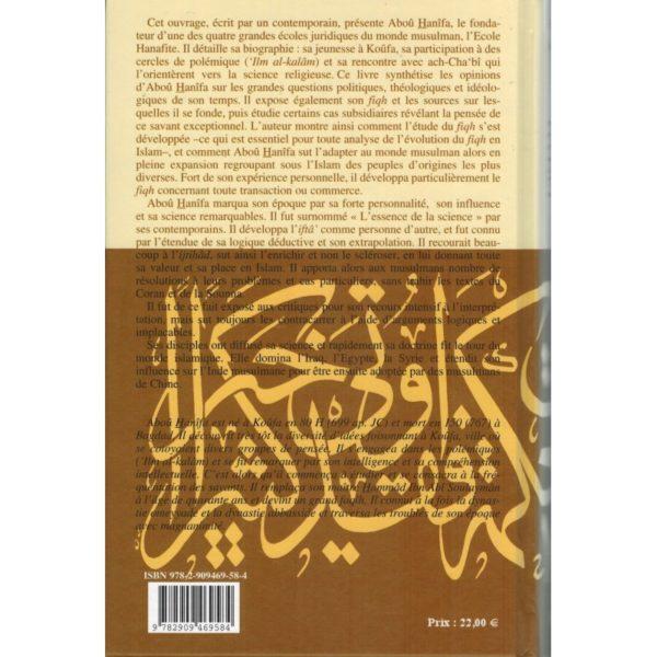 l-imam-abou-hanifa-sa-vie-et-son-epoque-ses-opinions-et-son-fiqh (1)