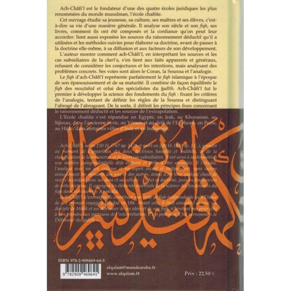 l-imam-ach-chafi-i-sa-vie-et-son-epoque-ses-opinions-et-son-fiqh