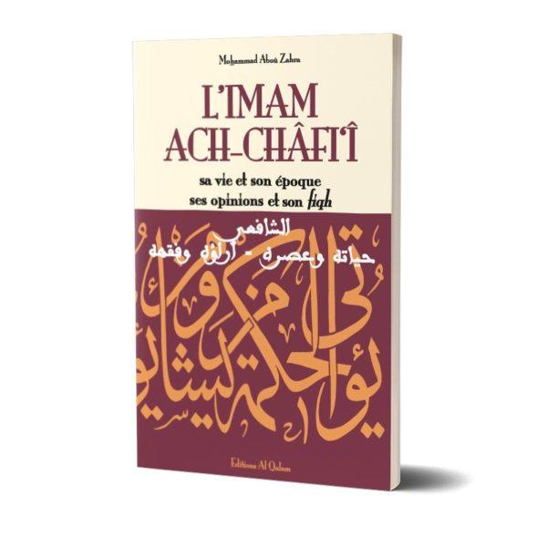 l-imam-ach-chafi-i-sa-vie-et-son-epoque-ses-opinions-et-son-fiqh-editions-al-qalam