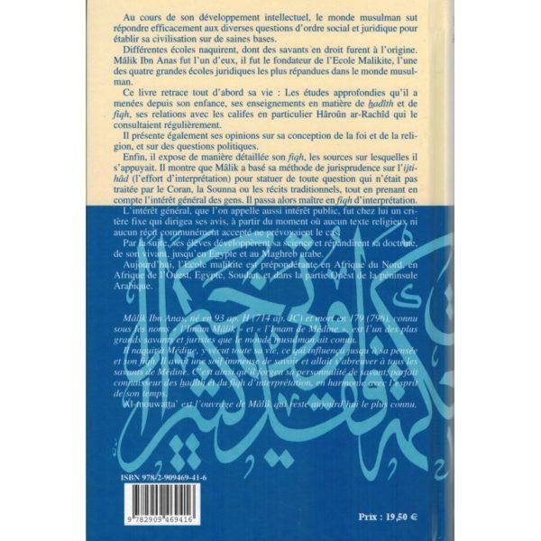 l-imam-malik-sa-vie-et-son-epoque-ses-opinions-et-son-fiqh