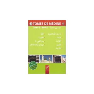 la-methode-de-medine-vol-3-al-hadith