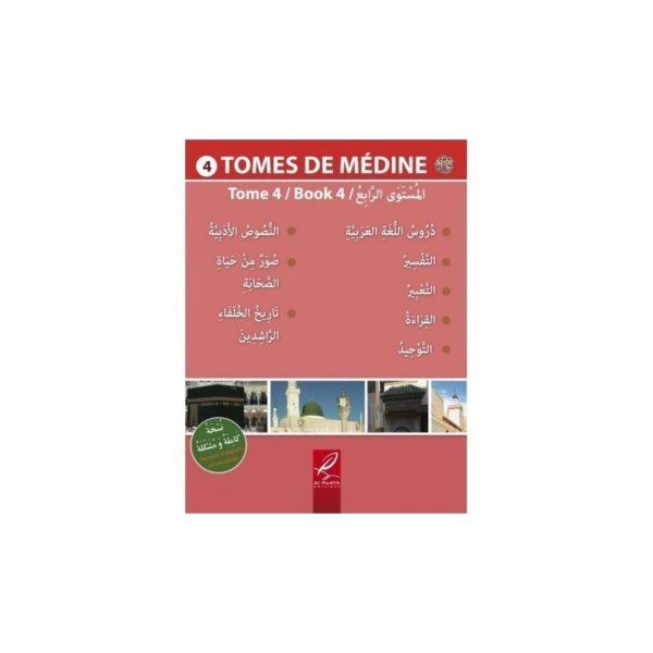 la-methode-de-medine-vol-4-al-hadith