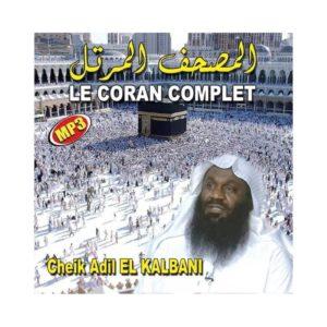 le-coran-complet-adil-al-kalbani-format-mp3