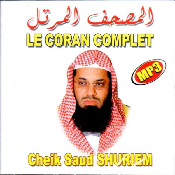 le-coran-complet-cd-complet-cheikh-saud-shureim