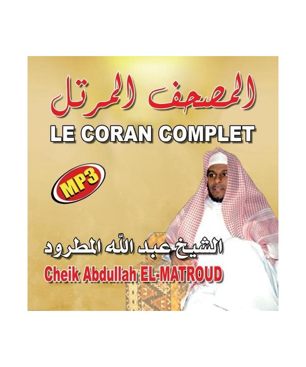 le-coran-complet-cd-mp3-cheik-abdullah-el-matroud