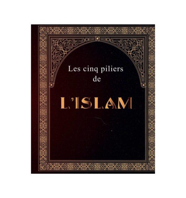 les-5-pilliers-de-l-islam-pixelgraf2.jpg