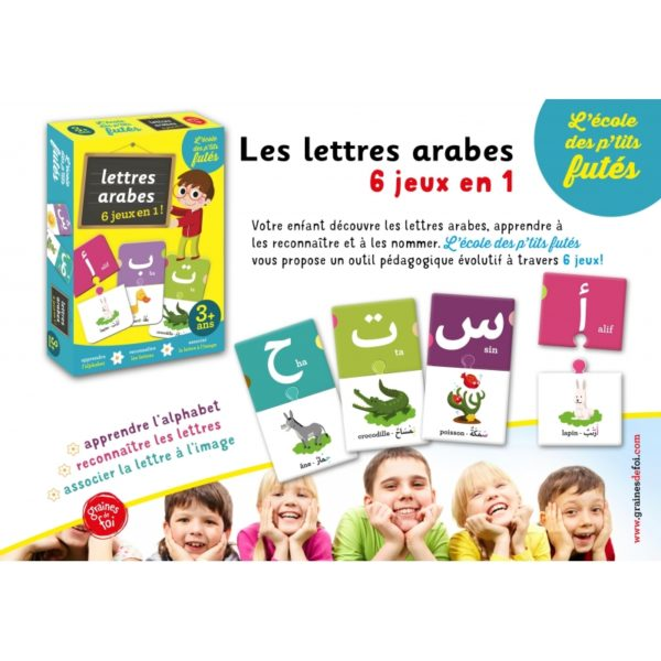 lettres-arabes-6-jeux-en-1-graines-de-foi (2)