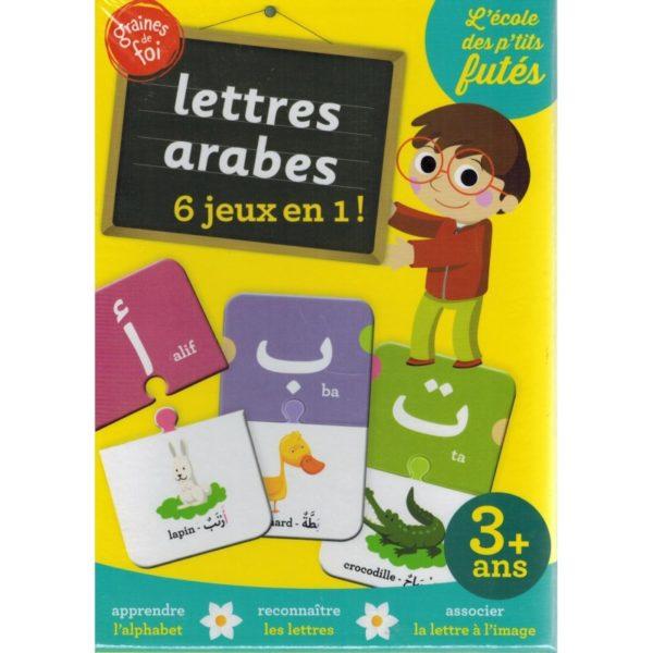 lettres-arabes-6-jeux-en-1-graines-de-foi
