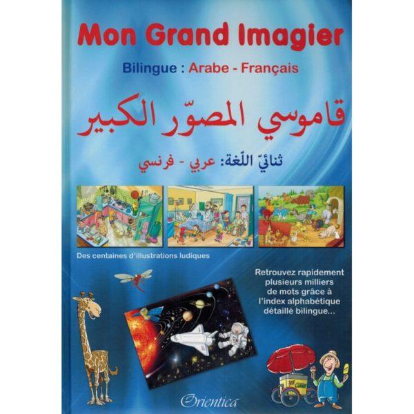 mon-grand-imagier-bilingue-arabe-francais-orientica