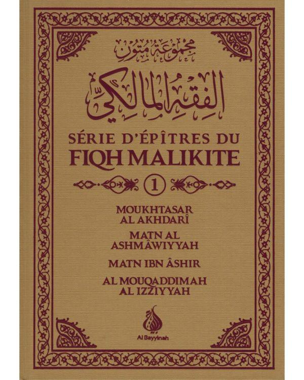 serie-d-epitres-du-fiqh-malikite-1-al-bayyinah