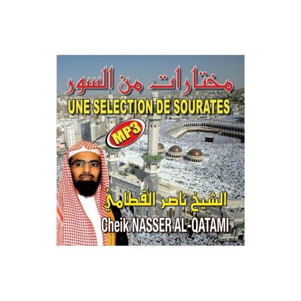 une-selection-de-sourates-au-format-mp3-par-cheik-nasser-al-qatami-