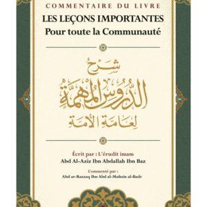 charh-as-sunna-imam-isma-il-ibn-yahya-al-muzani-ibn-badis