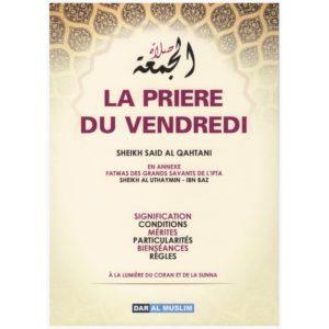 la-priere-du-vendredi-dar-al-muslim