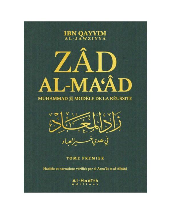 zad-al-ma-ad-version-integrale-muhammad-modele-de-reussite-ibn-qayyim-al-jawziyya-al-hadith (1)
