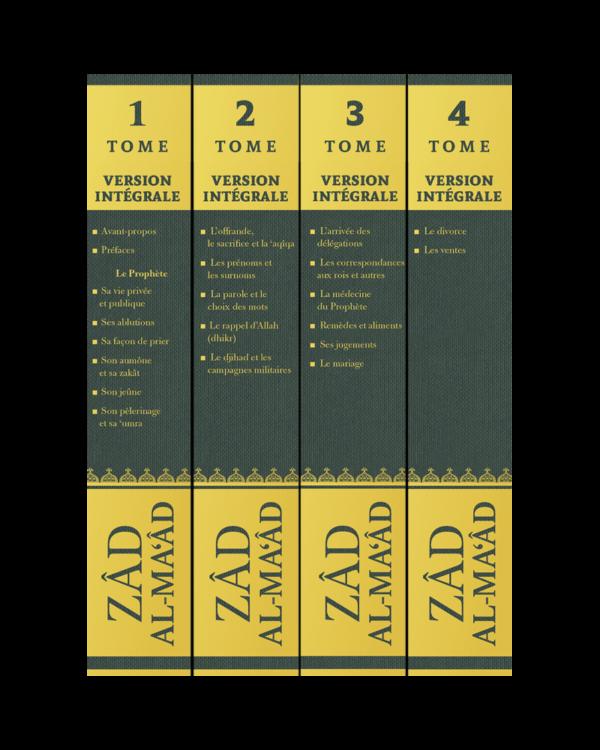 zad-al-ma-ad-version-integrale-muhammad-modele-de-reussite-ibn-qayyim-al-jawziyya-al-hadith (2)