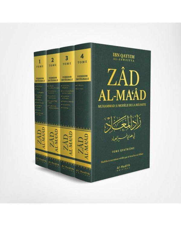 zad-al-ma-ad-version-integrale-muhammad-modele-de-reussite-ibn-qayyim-al-jawziyya-al-hadith
