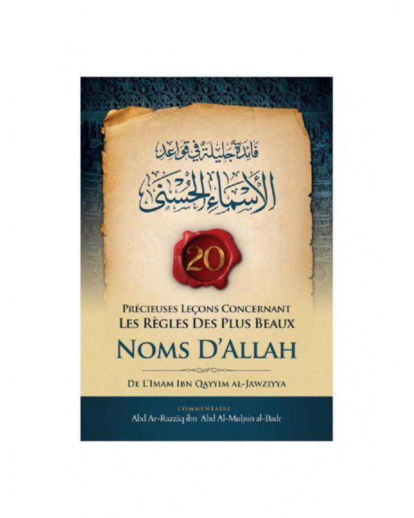 20-precieuses-lecons-concernant-les-regles-des-plus-beaux-noms-d-allah