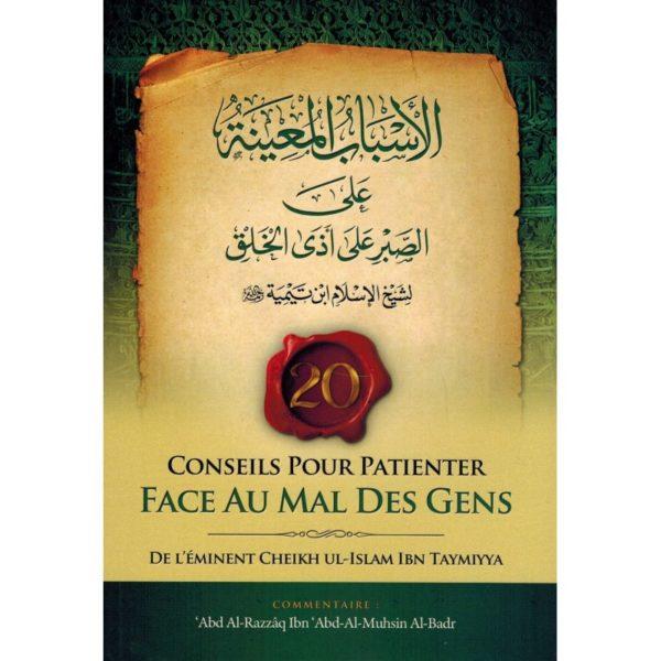 conseils-pour-patienter-face-au-mal-des-gens-ibn-taymiyya-commentaire-abd-ar-razzaq-al-badr-ibn-badis