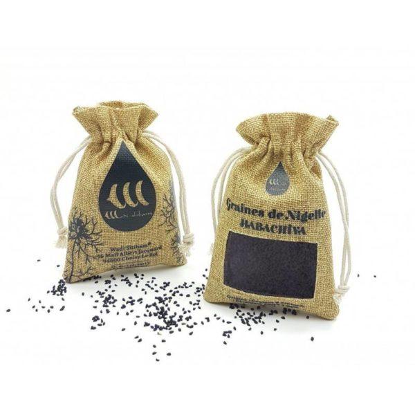 graines-de-nigelle-habachiya-cumin-noir-d-ethiopie-100-naturelles-100g-wadi-shibam