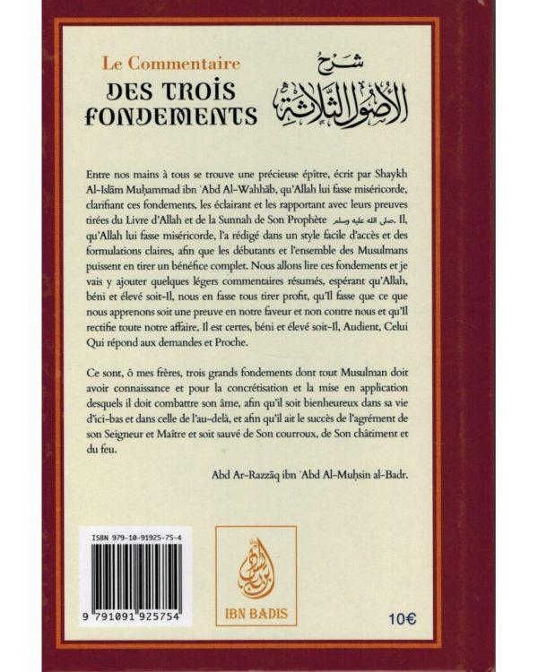 le-commentaire-des-trois-fondements-de-shaykh-mouhammed-ibn-abd-al-wahab-ibn-badis (1)