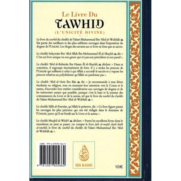 le-livre-du-tawhid-unicite-kitab-at-tawhid-muhammad-ibn-abd-al-wahhab-commentaire-al-arna-out-ibn-badis (1)