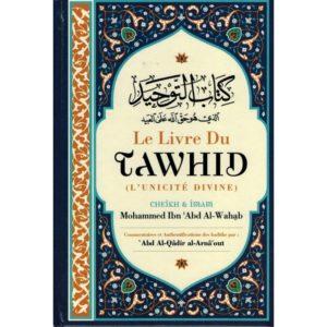 le-livre-du-tawhid-unicite-kitab-at-tawhid-muhammad-ibn-abd-al-wahhab-commentaire-al-arna-out-ibn-badis