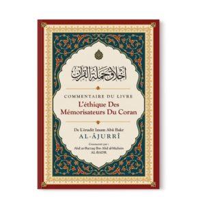 commentaire-du-livre-l-ethique-des-memorisateurs-du-coran-de-abu-bakr-al-ajurri-commente-par-abd-ar-razzaq-al-badr
