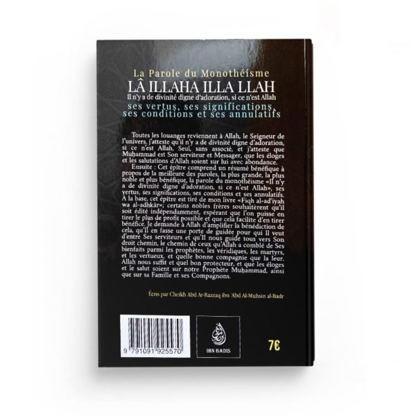 la-parole-du-monotheisme-la-illaha-illa-llah-de-shaykh-abd-ar-razzaq-ibn-abd-al-mubsin-al-badr-ibn-badis (1)