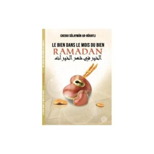 le-bien-dans-le-mois-du-bien-ramadan