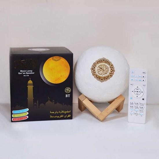 veilleuse-lampe-coranique-lune-moon(1)