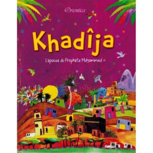 khadija-l-epouse-du-prophete-muhammad-saniyasnain-khan-orientica (1)