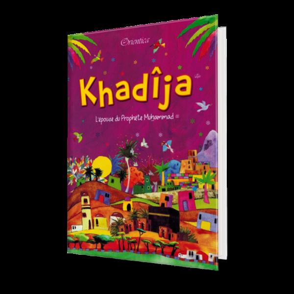 khadija-l-epouse-du-prophete-muhammad-saniyasnain-khan-orientica