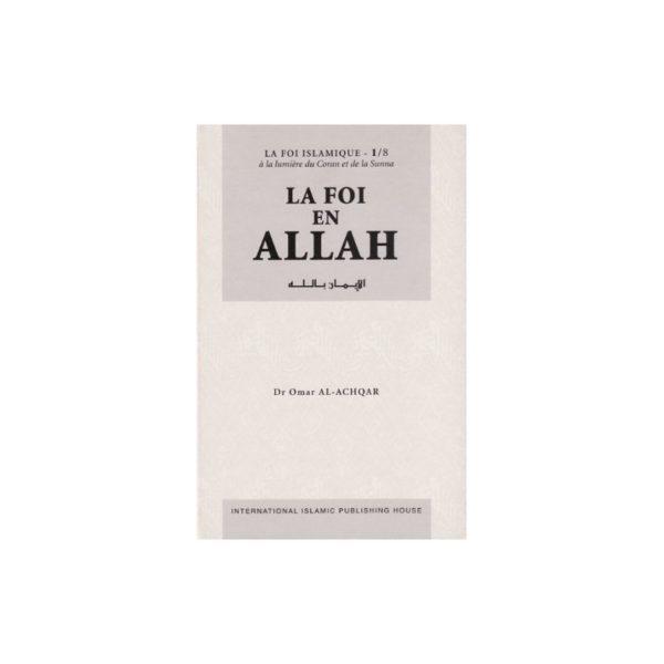 la-foi-en-allah-edition-IIPH