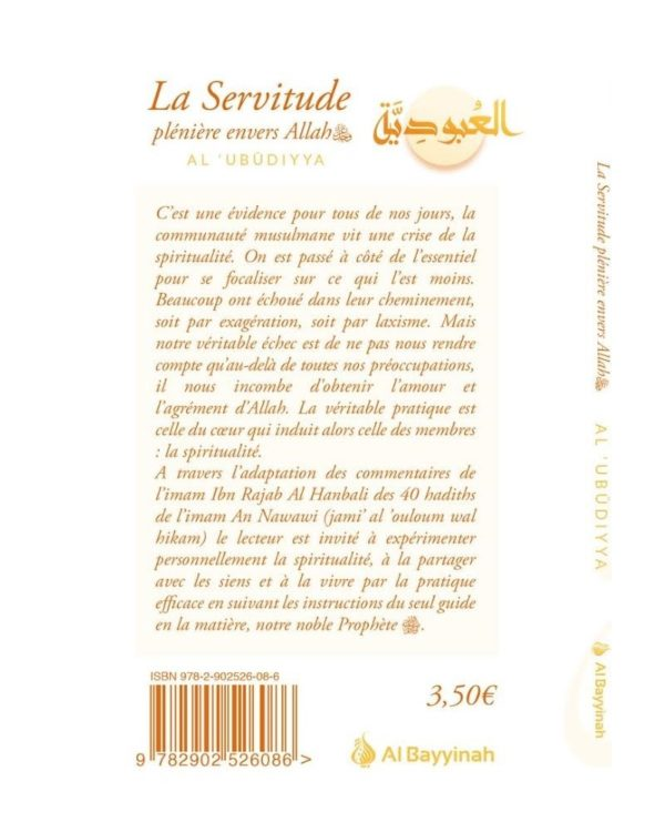 la-servitude-pleniere-envers-allah-al-ubudiyya-al-bayyinah (1)