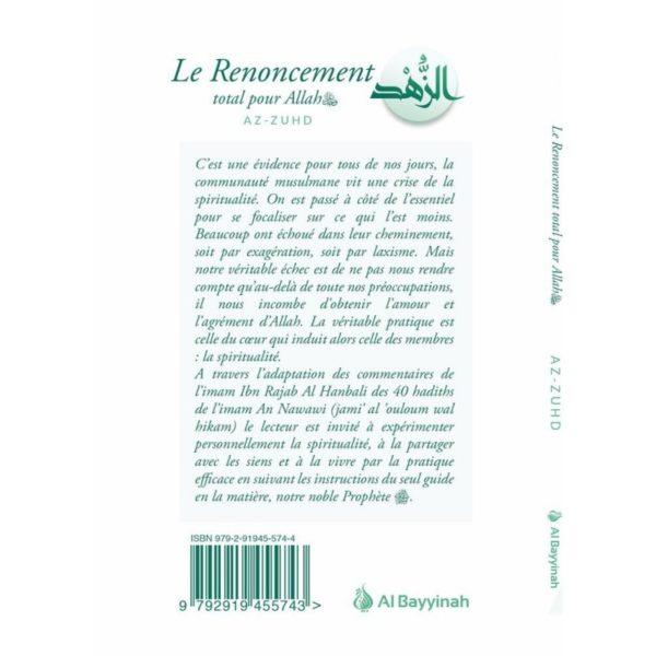 le-renoncement-total-pour-allah-az-zuhd-al-bayyinah (1)