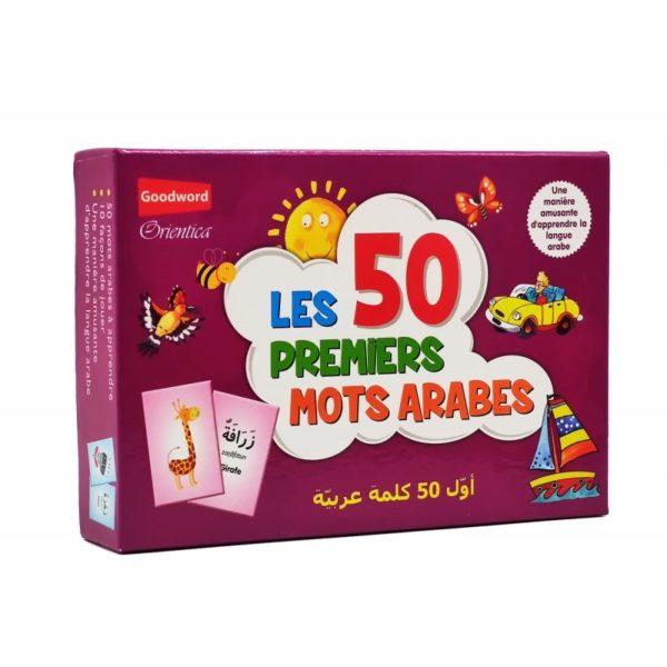 les-50-premiers-mots-arabes-goodword