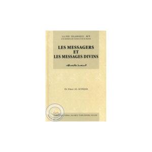les-messagers-et-les-messages-divins-edition-IIPH