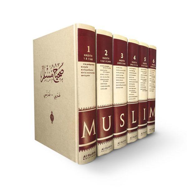 sahih-muslim-version-integrale-6-volumes-imam-muslim-editions-al-hadith (1)