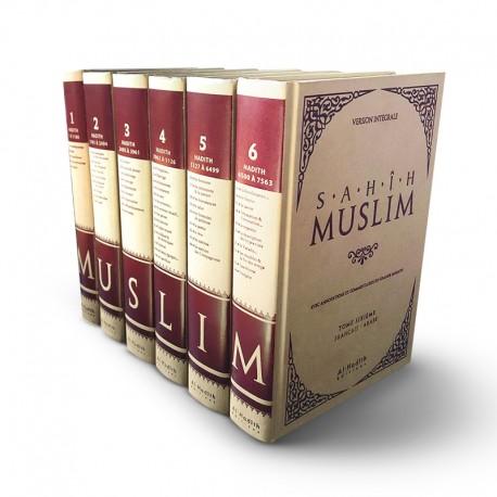 sahih-muslim-version-integrale-6-volumes-imam-muslim-editions-al-hadith