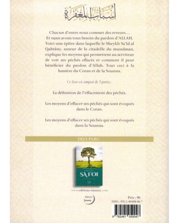 comment-obtenir-le-pardon-dallah-sheykh-sa-id-al-qahtany-editions-imaany (1)