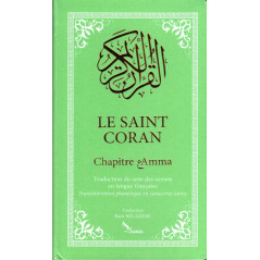 coran-chapitre-amma-francais-arabe-phonetique