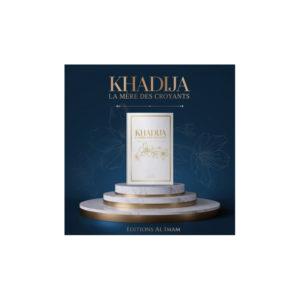 khadija-la-mere-des-croyants-editions-al-imam