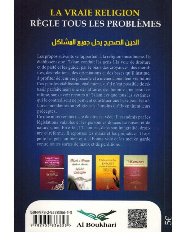 la-vraie-religion-regle-tous-les-problemes-cheikh-abd-ar-rahman-as-sa-di-ibn-badis