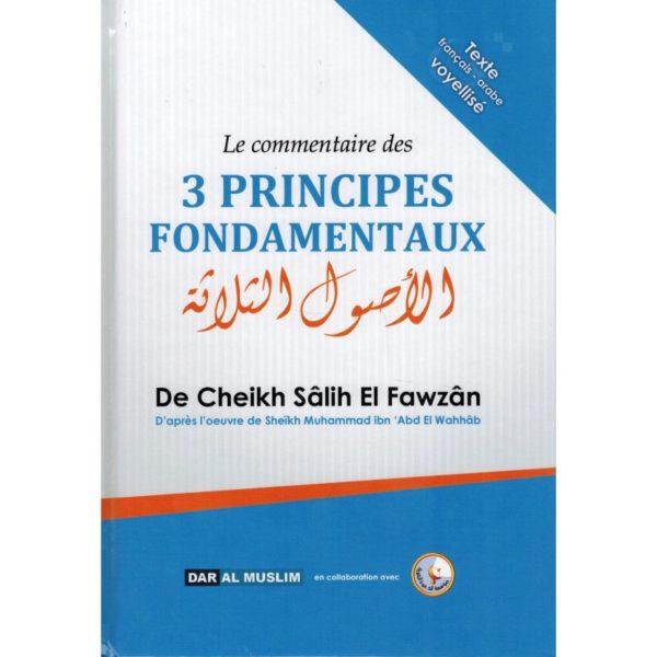 le-commentaire-des-3-principes-fondamentaux-shaykh-al-fawzan-rigide-dar-al-muslim
