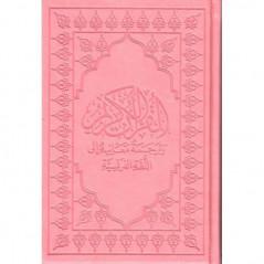 le-noble-coran-et-la-traduction-en-langue-francaise-de-ses-sens-arabe-francais-rose-clair