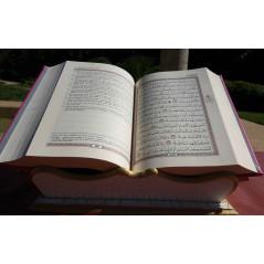 le-noble-coran-et-la-traduction-en-langue-francaise-de-ses-sens-arabe-francais-rose-fonce(2)