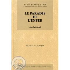 le-paradis-et-l-enfer-edition-IIPH