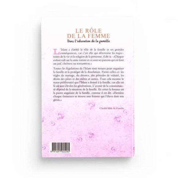 le-role-de-la-femme-dans-leducation-de-la-famille-de-dr-salih-ibn-fawzan-al-fawzan-edition-ibn-badis (1)